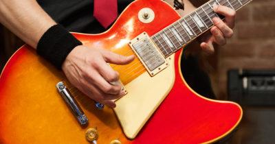 les paul, more paul, guitar